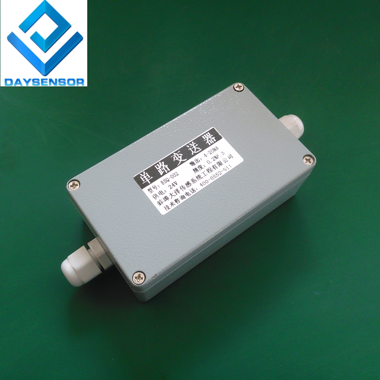 Single way Anti-interference type weighing transducer amplifier 4-20 ma, 0 to 5 v10v high precision weighing transducerSingle way Anti-interference type weighing transducer amplifier 4-20 ma, 0 to 5 v10v high precision weighing transducer