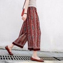 2017 New Summer Chiffon Printed Loose Casual High Waist Wide Leg Pants Women Bohemia Beach Pantalon Femme F197