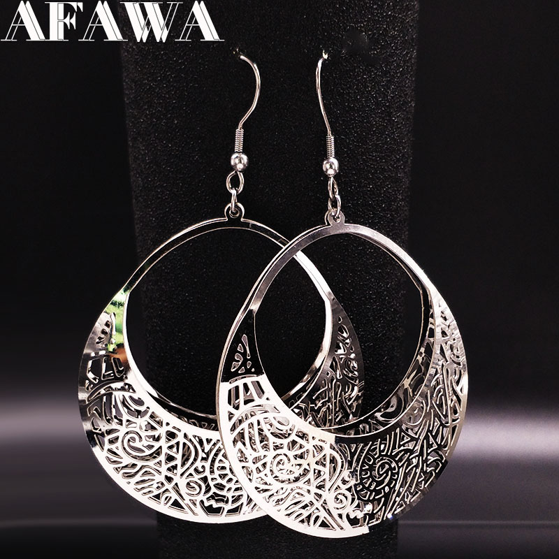 2020 Fashion Big Stainless Steel Drop Earrings for Women Jewelry Silver Color Flower Statement Earrings aretes largos E612333