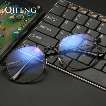 QIFENG Anti Blue Rays Light Glasses Women Men Goggles Computer Optical Gaming Eyeglasses UV Protection Clear Lens QF047