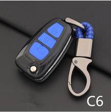 Carbon Fiber Car Styling Key Remote Key Fob Case Cover Keychain for Ford Fiesta Focus 3 4 MK3 MK4 Mondeo Ecosport Kuga Focus ST(China)