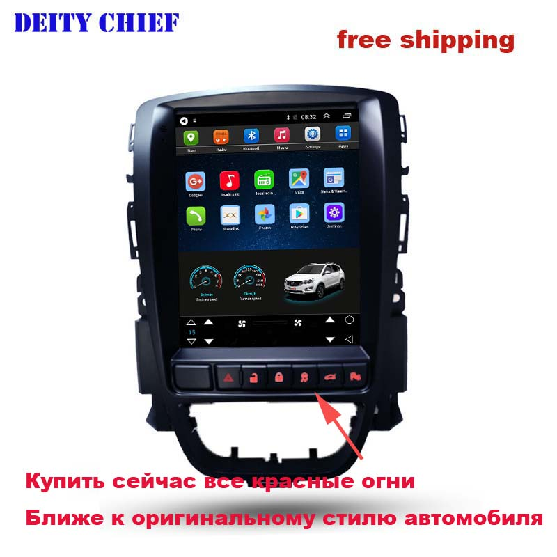 4GB 64GB Android8 1 Car Multimedia GPS Radio For Opel Astra J Vauxhall Buick Verano 2009