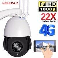 3g 4G 1080 P wifi ip камера видеонаблюдения наружная беспроводная PTZ скорость купольная ip камера 22X оптический зум SIM SD карта Cam