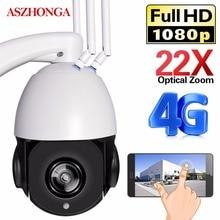 Cámara de seguridad IP 3G 4G 1080P WIFI para exteriores, inalámbrica, PTZ, domo de velocidad, vigilancia, cámara IP, Zoom óptico 22X, Tarjeta SIM