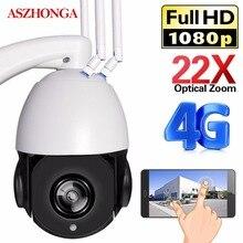 Caméra de Surveillance dôme extérieure PTZ IP WIFI 3G/4G/1080P, dispositif de sécurité sans fil, avec Zoom optique x22 et port SD