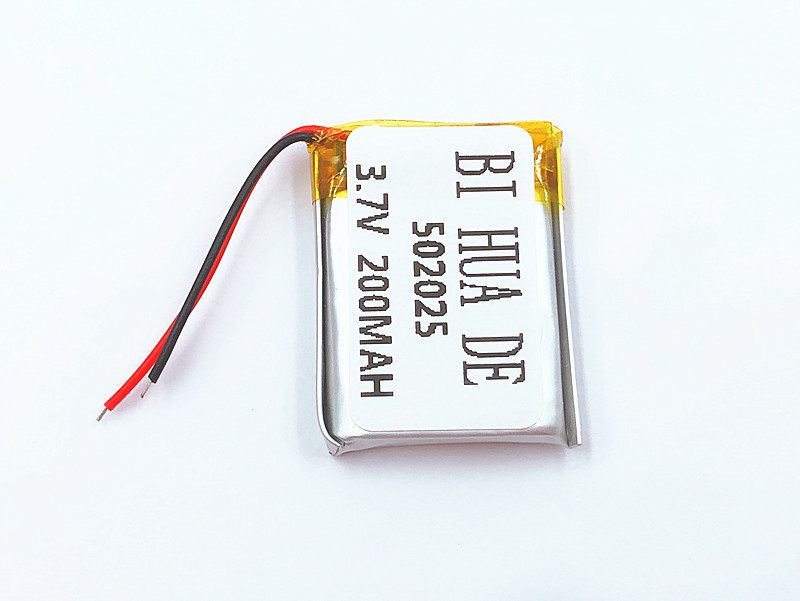 1/2/4pcs Chinese <font><b>502025</b></font> 3.7v lithium ion <font><b>battery</b></font> 200 mah Li polymer <font><b>battery</b></font> for portable MP3 MP4 GPS remote controllers image