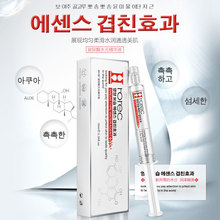 ROREC coated water light needle hyaluronic acid essence long moisturizing and facial liquid 10ml