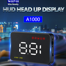 New Product A1000 Head Up Display Car Hud with OBD II System KM/h MPH RPM Speed a8 car hud head up display car speedometer 5 5 inch windscreen projector obd2 code reader speed alarm voltage mph km h display
