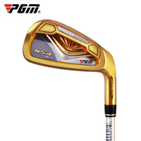 PGM Newl Gold Golf Clubs Men Putter Cover Manufacturers 7th Irons Beginners Practice Pole Driver Golf Club