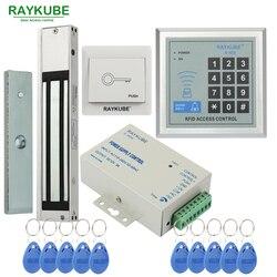 نظام كيت 180 كيلوجرام raykube/280 كيلوجرام فتحت البوابة الكهربائية قفل المغناطيسي + كلمة keypad