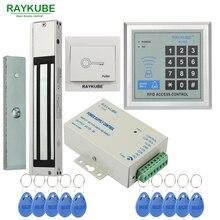 RAYKUBE Erişim Kontrol Sistemi Seti 180 KG/280 KG Elektrik Manyetik Kilit + Şifre Tuş Takımı Kapısı Açacağı