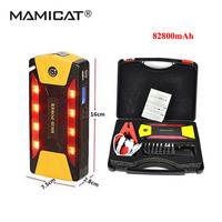 82800mAh Power Sarter For 12V Cars Jump Starter Auto Emergency Starting Digital Products Vehicle Booster