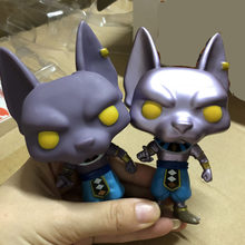 Dragon Ball Modelo Boneca Beerus VS Beerus Exclusivo Chapeamento Versão de Dragon Ball Z Action Figure Colecionáveis brinquedos do Vinil(China)