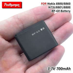 Lithium Li-Po Replacement BP-6X BP 6X BP6X Rechargeable Phone Battery For Nokia 8800 8800S 8800 Sirocco N73I 8860 8801