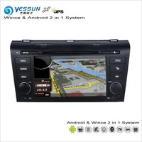 YESSUN For Mazda 3 BK 2003~2009 Car Android Multimedia Radio CD DVD Player GPS Navigation Navi Audio Stereo Video S160 System
