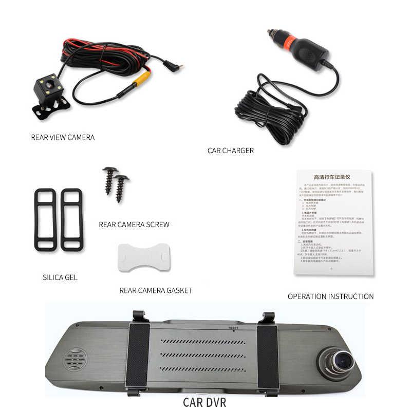 "Araba dvr'ı kamera çift lens 7.0 inç Full HD 1080P Dashcam dikiz aynası Video kaydedici Registrator araba kamera 7 inç çizgi kam 7"""