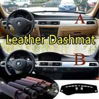 สำหรับ BMW 3 Series E90 ซีดาน E91 สำหรับการเดินทาง E92 Coupe E93 316I 320I 328I หนัง Dashmat ฝาครอบแดชบอร์ด Dash Mat พรมรถที่กำหนดเอง