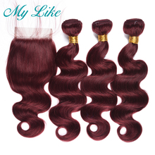 My Like Indian Hair Weave Body Wave Bundles With