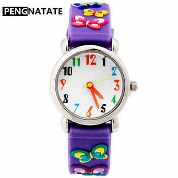 PENGNATATE Children Watches Fashion Girls Purple 3D Butterfly Strap Cartoon Watch Kids Cute Gift Silicone Bracelet Wristwatches