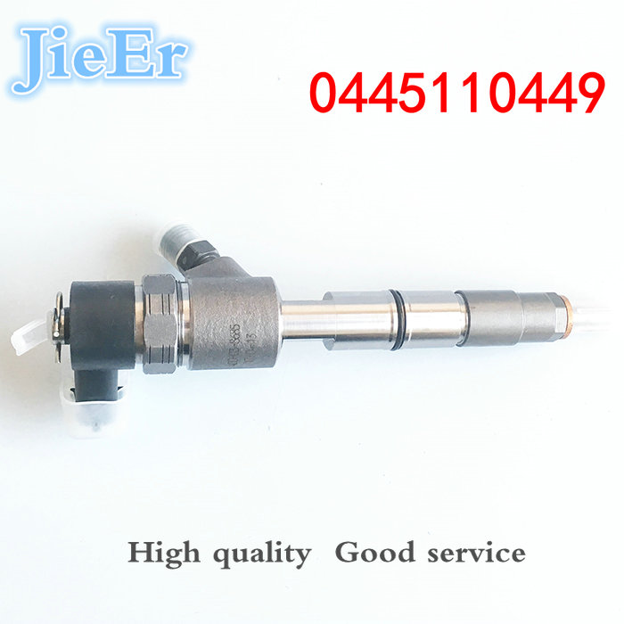 0445110449 common rail injector assembly 0445110449 common rail injector assembly