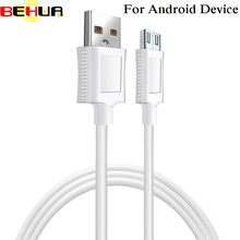 2018 Micro USB Charging Cable Long Flat Charging Cord Wire S