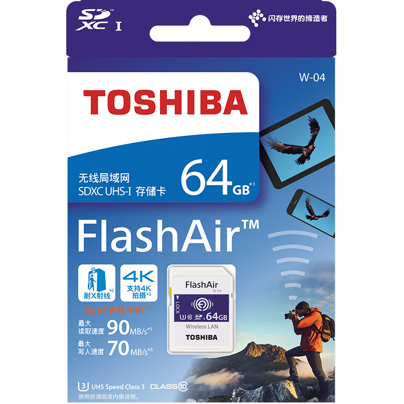 TOSHIBA Wifi SD Card 64GB 32GB 16GB Memory Card U3 UHS W-04 FlashAir Wireless LAN High Speed 2019 NEW