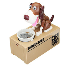 Горячая роботизированная собака Копилка автоматический палантин монета копилка подарки малыш собачка копилка