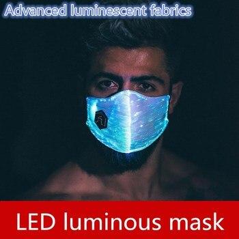 3745efb35 10 peças/lote frete grátis Nova personalidade criatividade LED inteligente  estrela máscara Luminescente fibra óptica pessoal máscara máscara À Prova  de ...