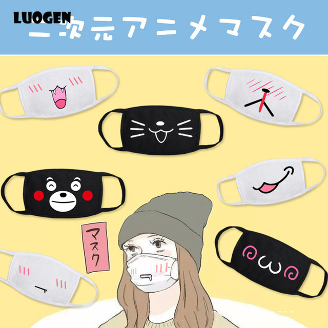 Anime Kaomoji-kun Emoticon Mouth-muffle Cotton Anti-Dust Face Mask 1