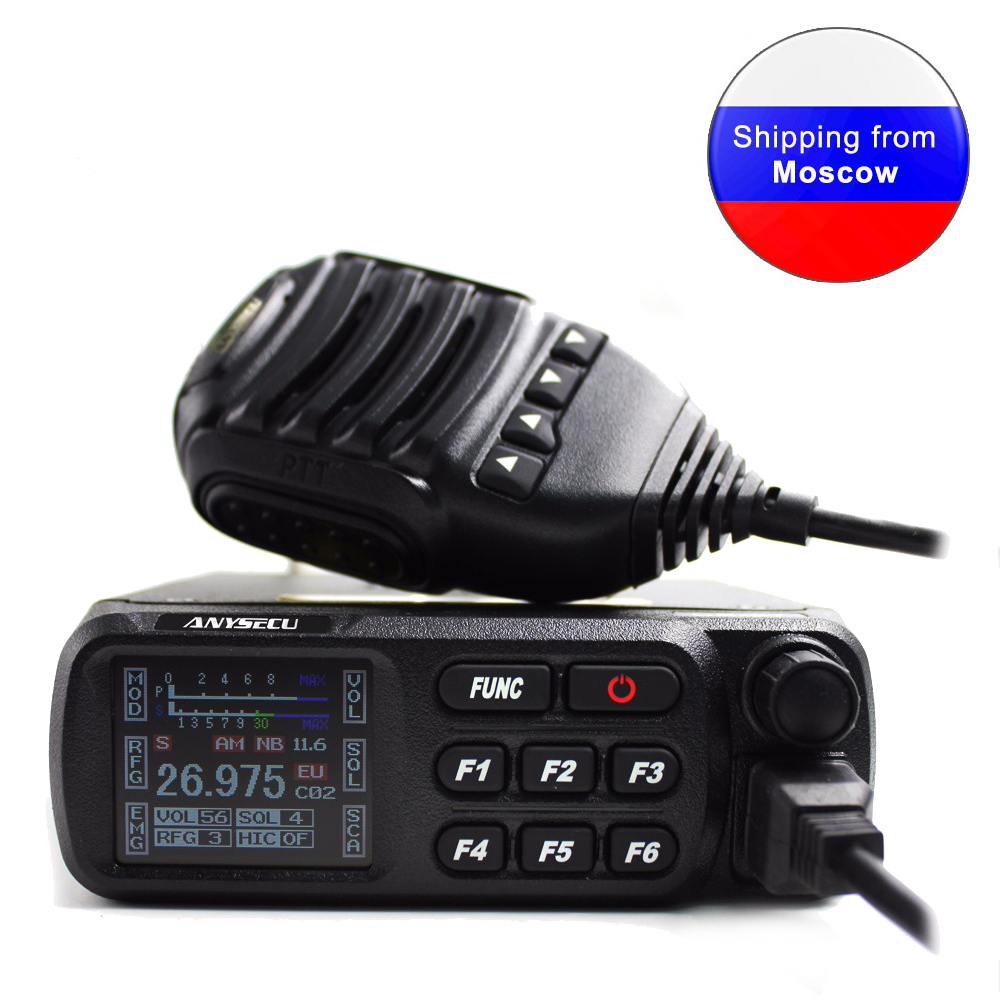 Anysecu CB Radio 27MHz CB-27 26.965-27.405MHz FM AM Mode Citizen Band Radio CB27 4W Shortware Walkie Talkie