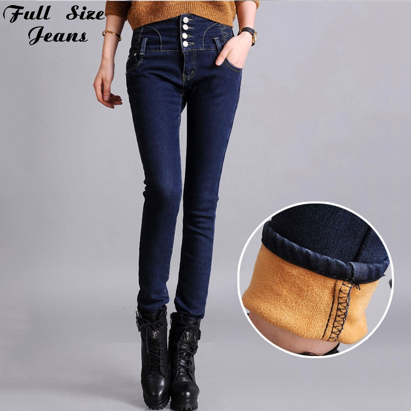 ФОТО New Design Winter Warm High Waisted Thick Velvet Dark Blue Skinny Jeans 4Xl 5Xl 6Xl 7Xl Warm Fleece Jeans Cold Frost Resistance