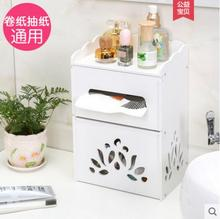 Punching - free creative toilet paper box waterproof shelf European roll tube