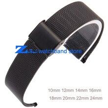 6 8mm 10mm 12mm 14mm 16mm 18mm 20mm 22mm 24mm ultra-thin Black Stainless steel Watchband Mesh strap width Bracelets Watch band