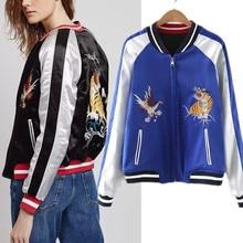 Reversible Coat Embroidery Tiger Eagle Bomber Jacket Women 2016 New Fashion Casual Baseball Jacket Coat Pilots Outerwear Abrigos