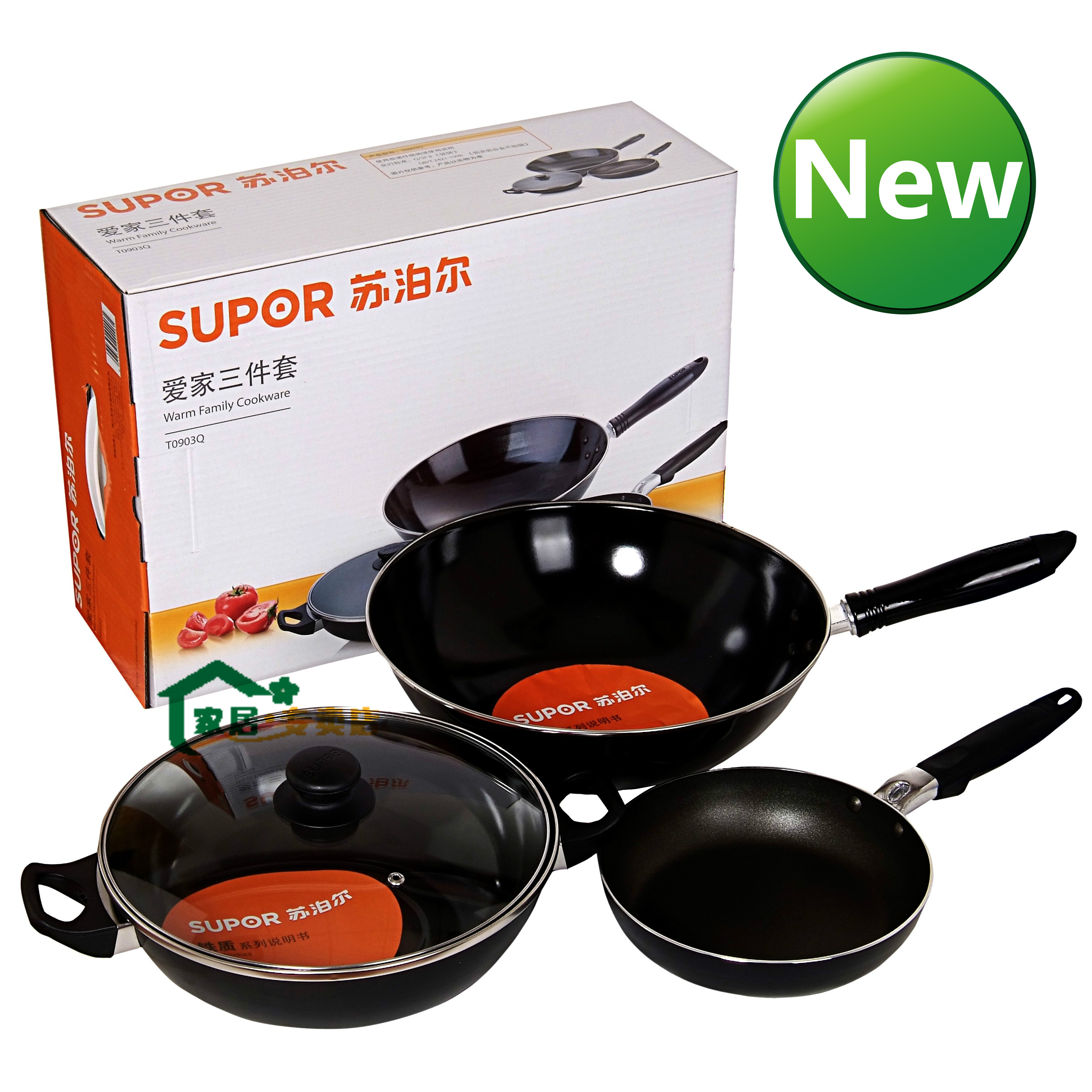 Enameled Cast Iron Cookware Set Promotion-Shop for Promotional ...