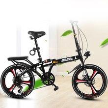 K2 2019 New16 дюймов и 20-складной велосипед для взрослых ультра-легкий портативный детский велосипед для мальчиков и девочек