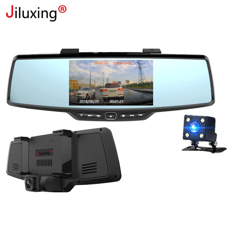 Jiluxing H10S 5 FHD 1080 p Voiture DVR Double Lentille voiture caméras rétroviseur Dash Cam Vidéo Enregistreur Novatek 96655 Nuit vision