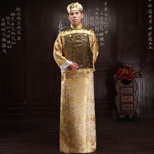 Chinese Qing dynasty manchu Golden wear Clothes long gown jacket Mens Traditional Long Gown Robe Solid Yellow Costume