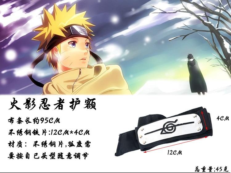 Аниме повязка Naruto Leaf деревенская лого Konoha Uchiha Itachi kacashi Akatsuki для членов косплей костюм аксессуары