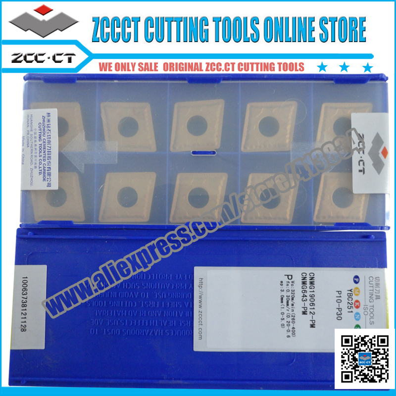 10pcs ZCC turning tools CNMG190612 PM YBC251 CNMG ZCC CT Cemented Carbide CNC Inserts for steel