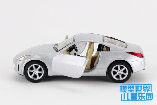 350Z (4)