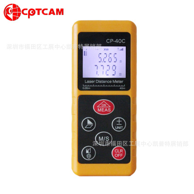 CP-40/50/60/70/80/100 Hand-held laser range finder LETER 40M Laser rangefinder Laser distance meter Built-ranging motor leter ms 80a 80 m laser rangefinder handheld range finder laser ruler