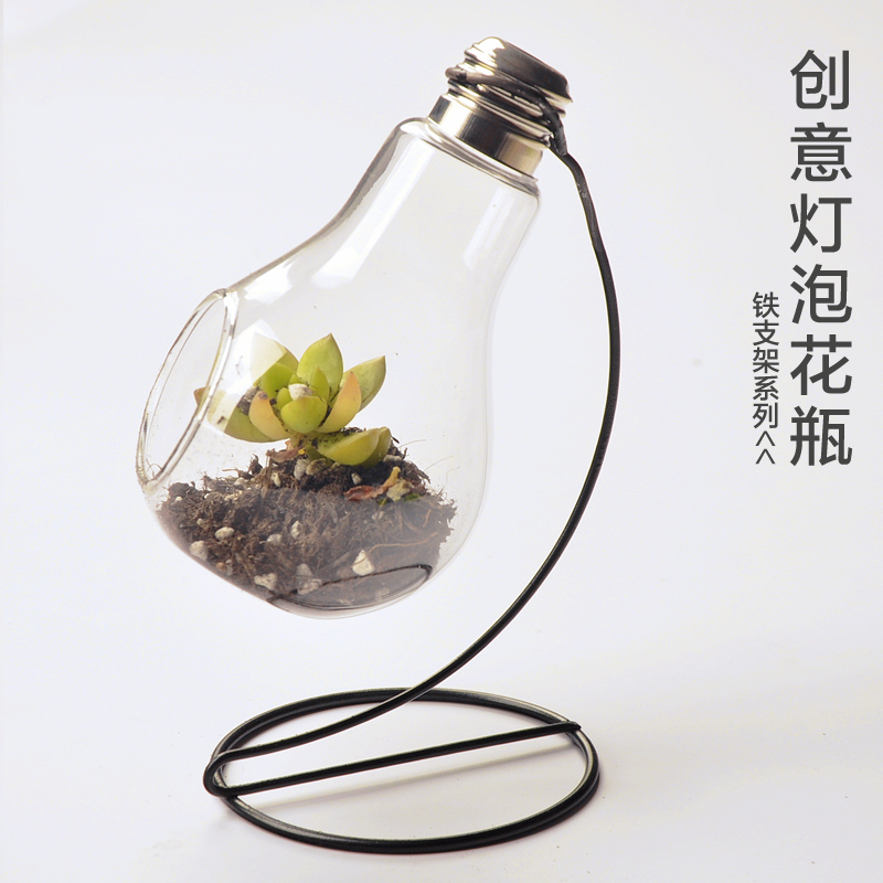 Online Get Cheap Glass Hanging Balls Aliexpress Com