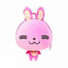Cute childrens cartoon plush backpack Kindergarten cute pet bag Little bear doll bags schoolbag