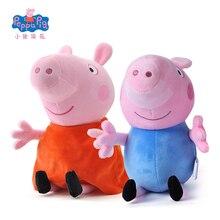 Peluche de 66 cm Peppa Pig y George