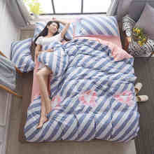 Cute 4 Pieces 100% Cotton King Size Cartoon Style Bedding Sets with Smile Eye Cat Printed Pillowcase Bed Sheet Linen