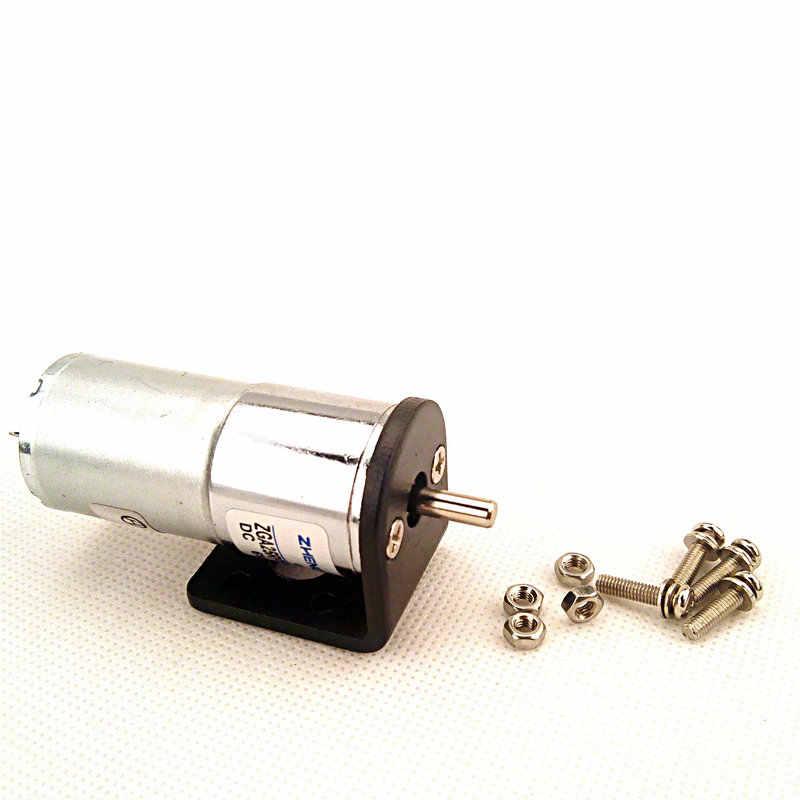 Алюминиевый сплав 25 мм 25 Гб (GA) Кронштейн двигателя с Выравнивающий винт
