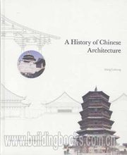 A History of Chinese Architecture Language English Keep on Lifelong learning as long you live knowledge is priceless-378