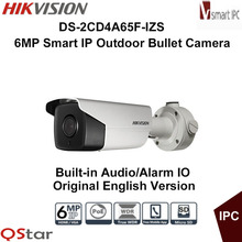 Hikvision Original English Version DS-2CD4A65F-IZS 6MP Smart IP Outdoor Bullet Camera Support 128G storage POE CCTV Camera