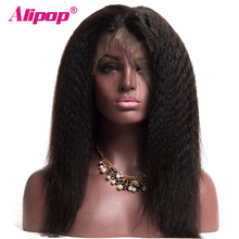 ALIPOP Pre Plucked 360 Lace Frontal Closure With Baby Hair Remy Brazilian Kinky Straight Hair Bundles 100% Human Hair Closure